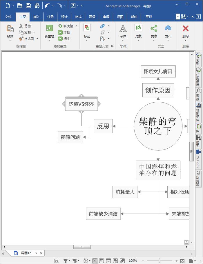 50CF8}TSH5[2D_I3~X}@%62