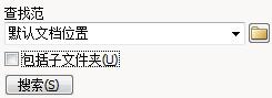 包含子文件夹