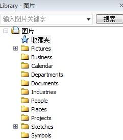 图片文件夹