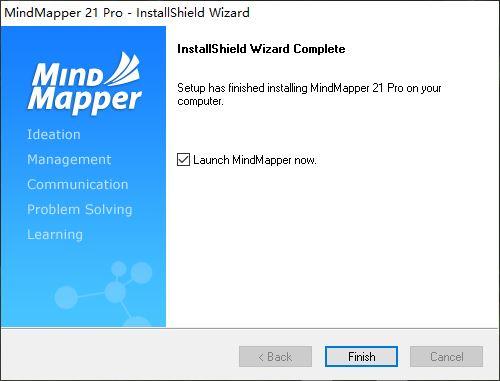 完成软件安装