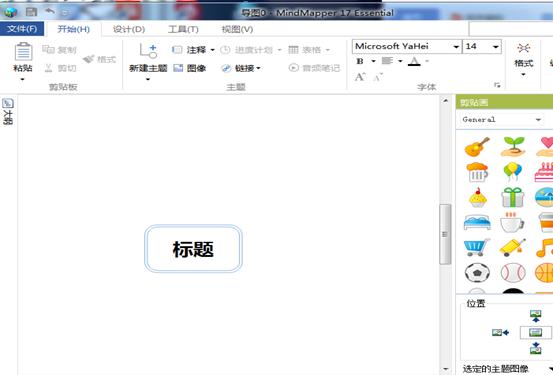 MindMapper软件界面
