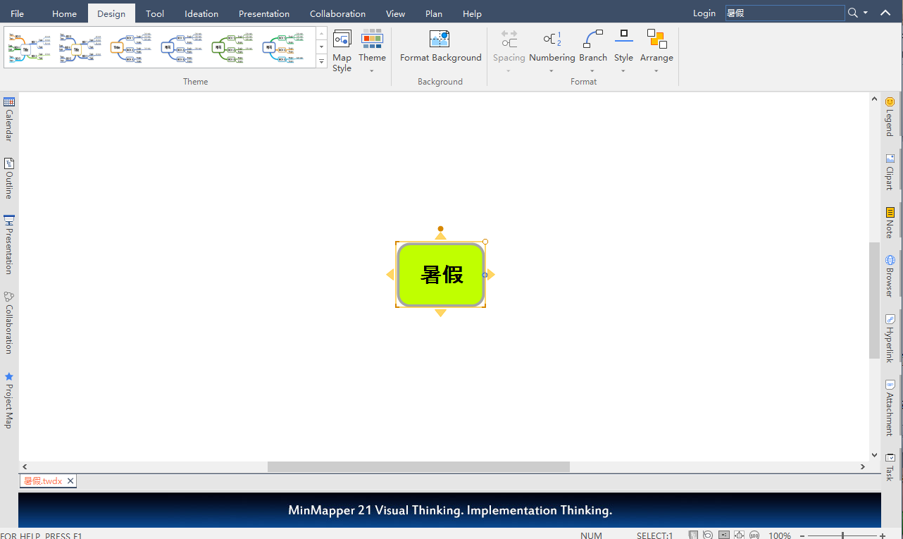 图 1:软件内