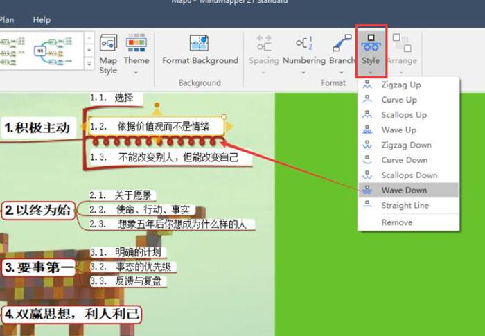 图14:调整文字线条风格