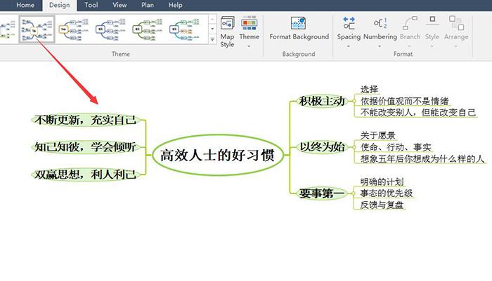 图6:默认风格2