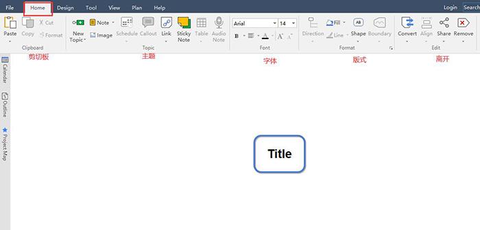 图4:主页选项