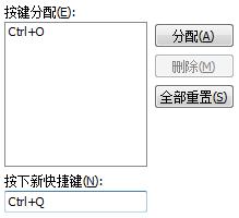 iMindMap快捷键