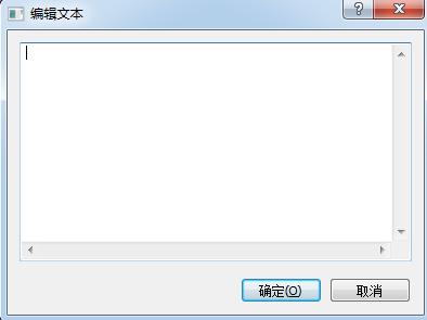 MindMapper文本编辑器
