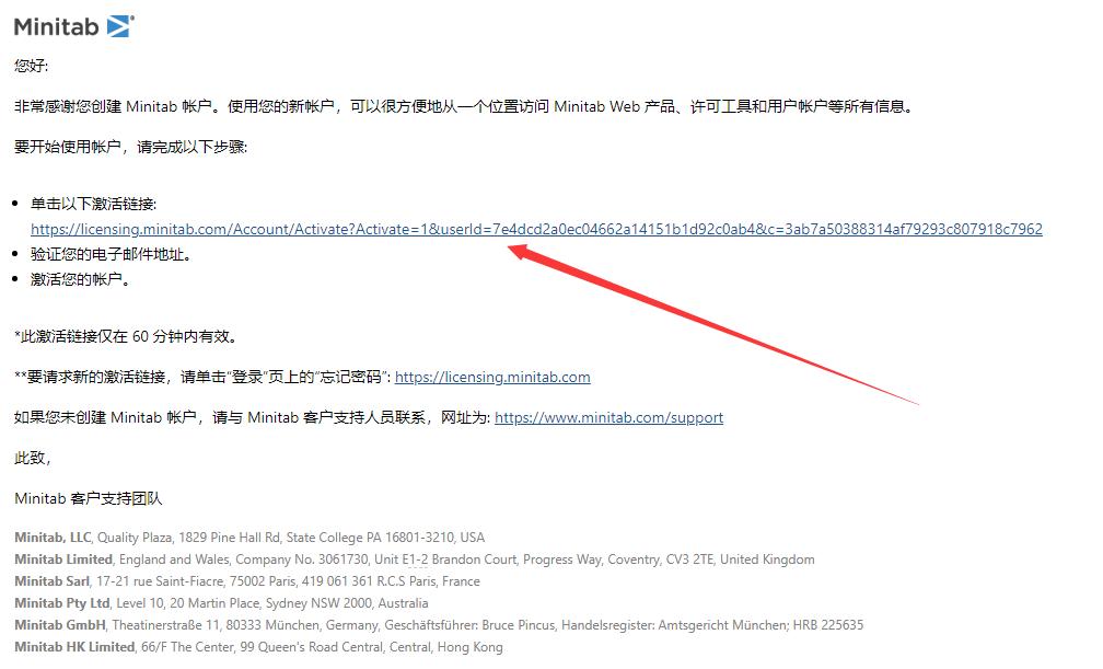 图形用户界面, 文本, 应用程序, 电子邮件  描述已自动生成