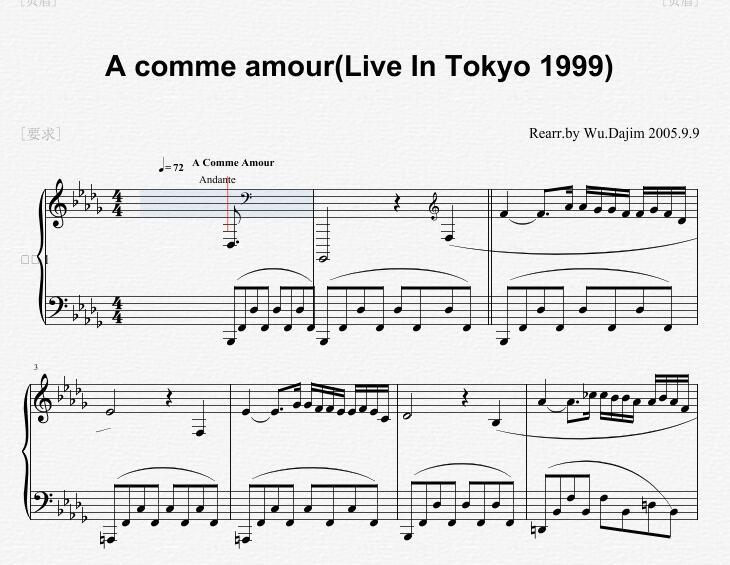 移调之后的钢琴谱