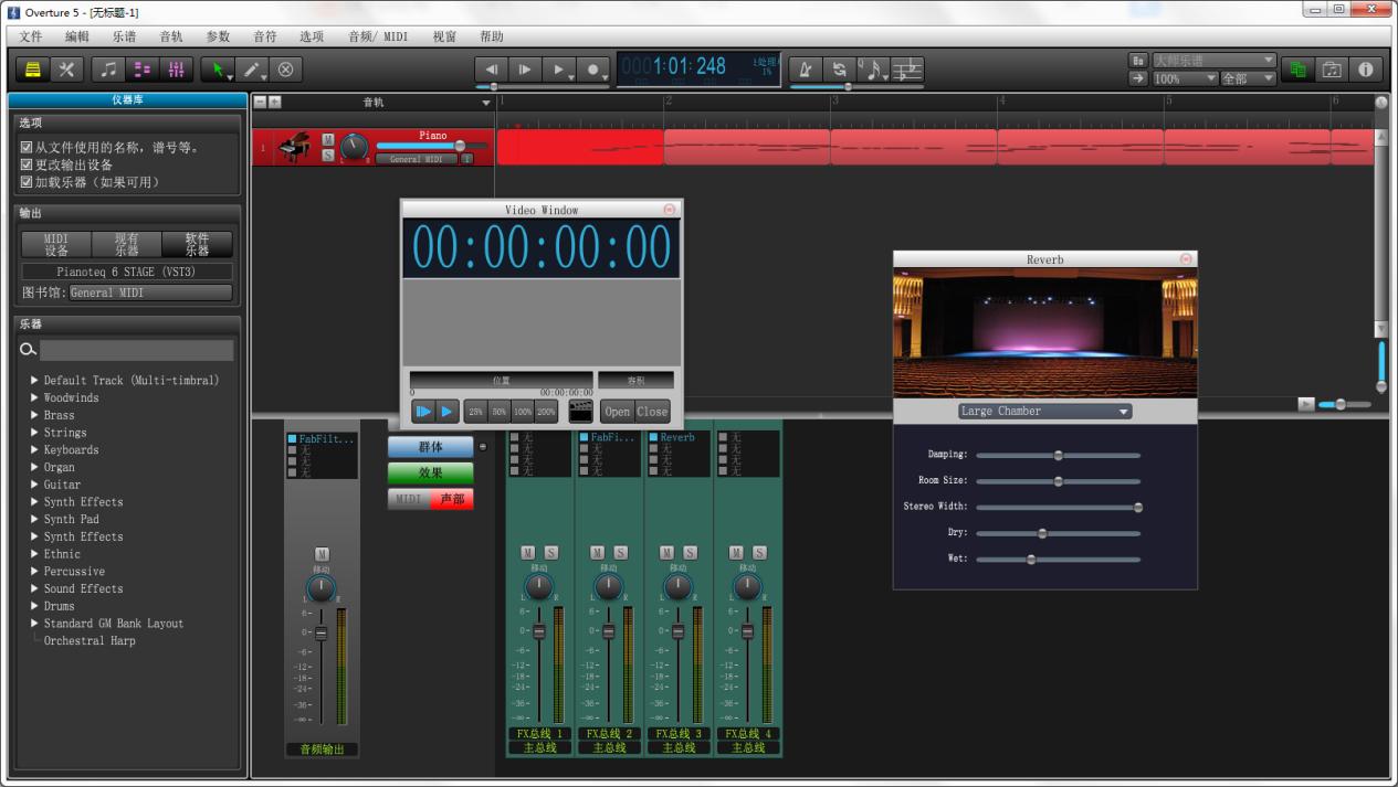 作曲软件Overture乐谱播放界面