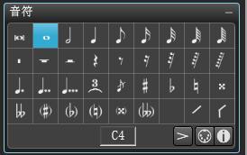 Overture音符界面
