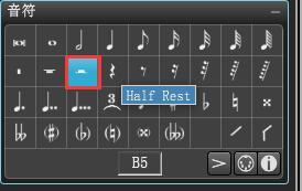 音符界面中的二分休止符图标