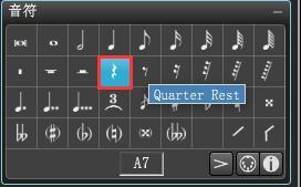 音符界面的四分休止符图标