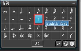 音符界面的八分休止符图标