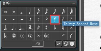 音符界面的三十二分休止符图标