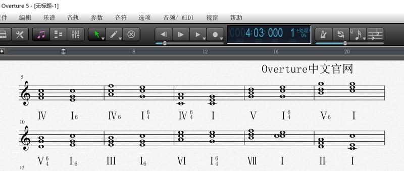 调式中的和弦解决——Overture乐理小课堂