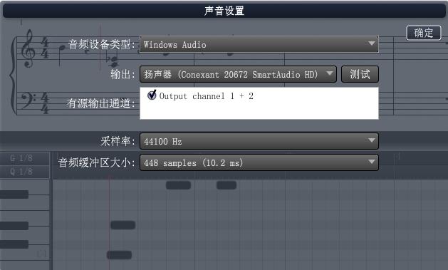 Overture教程之如何连接MIDI键盘