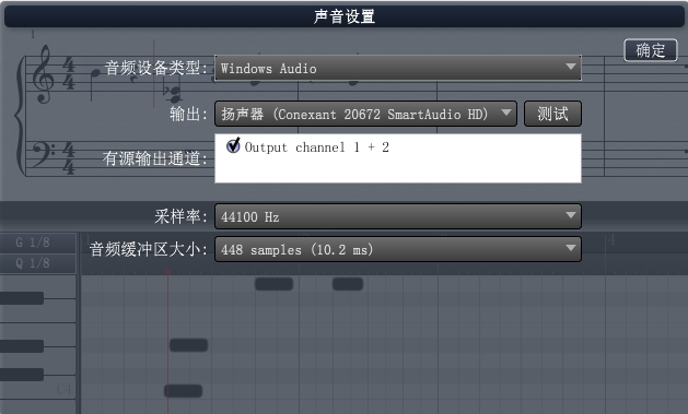 MIDI-jianpan1