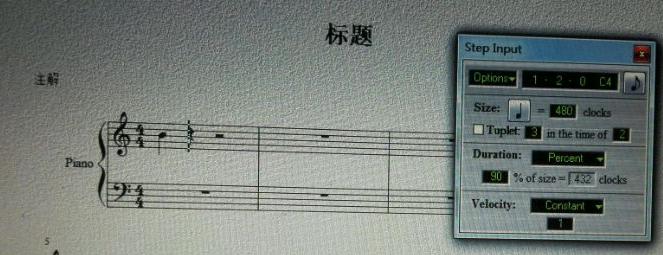 Overture教程之如何使用步进输入