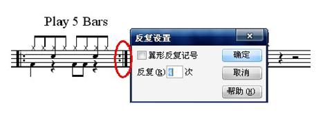 chongfuxiaojie-2