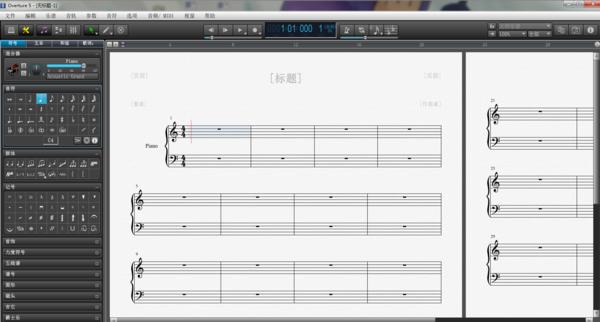 Overture 5教程之如何设置单行五线谱
