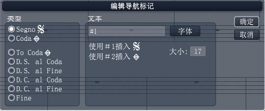 fanfujihao-2