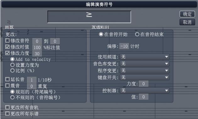 qiangyin