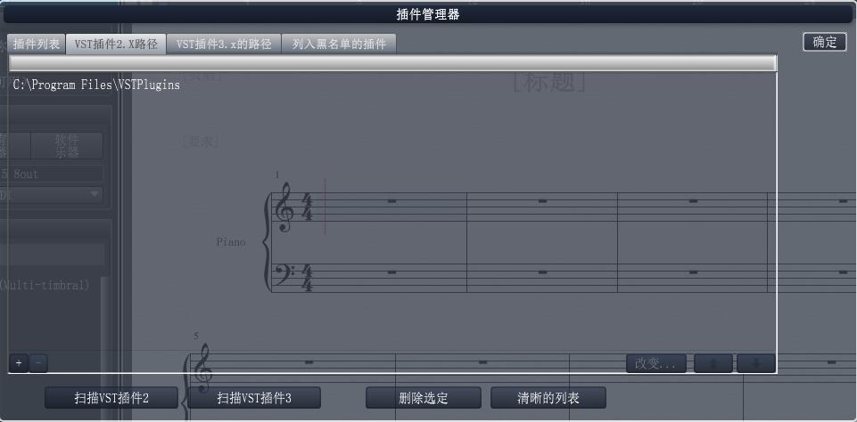 Overture如何导入kontakt(康泰克)插件