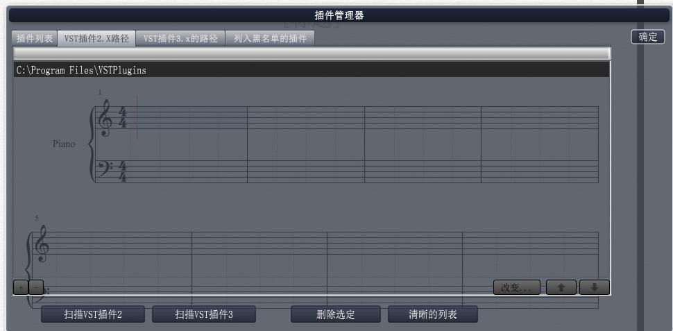 Overture如何加载软音源