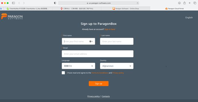 注册ParagonBox账户