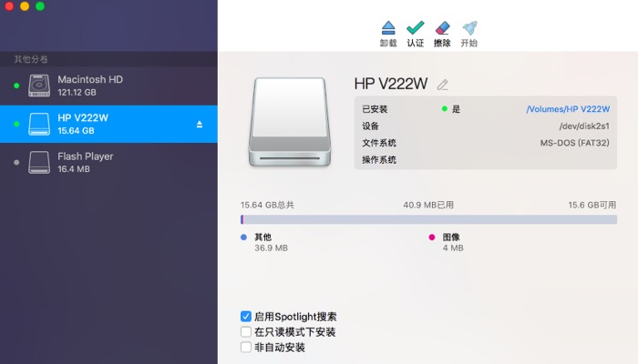 Paragon NTFS for Mac上的磁盘信息