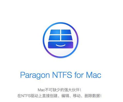 Paragon NTFS for Mac软件图标
