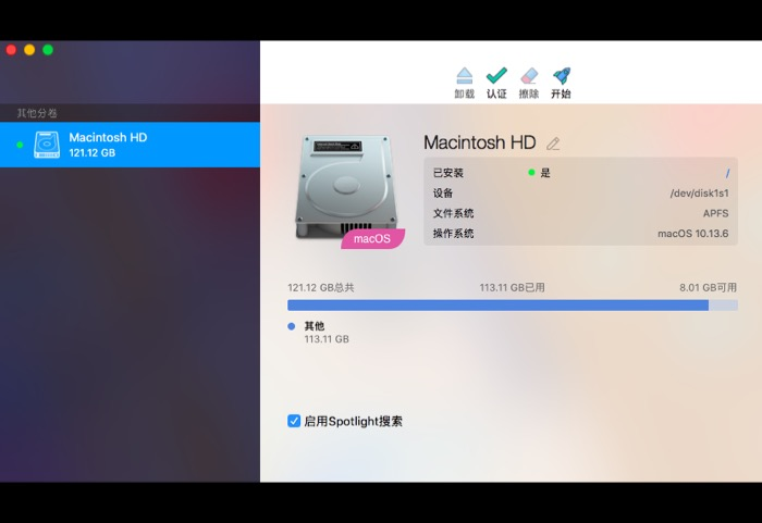Paragon NTFS for Mac操作界面