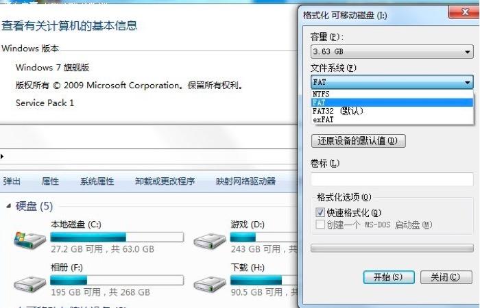磁盘文件格式
