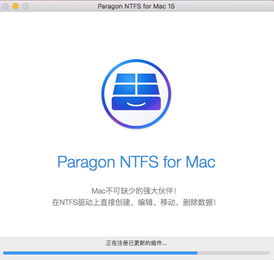 ntfs for mac安装导视图