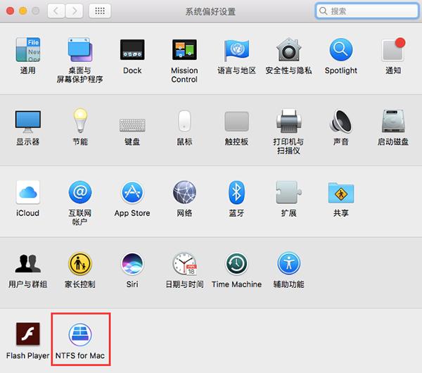 NTFS For Mac OS X