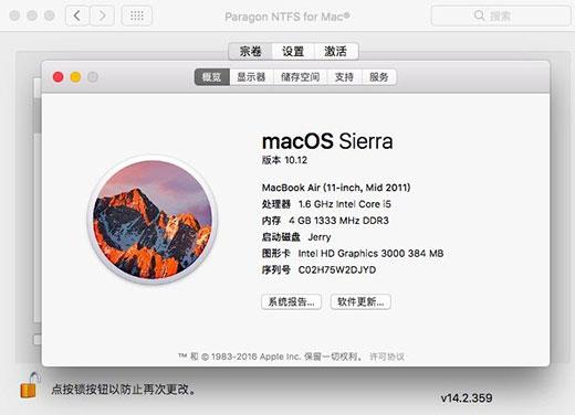 支持macOS 10.12