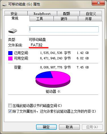 FAT文件系统