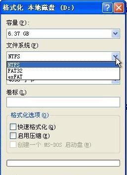 NTFS磁盘