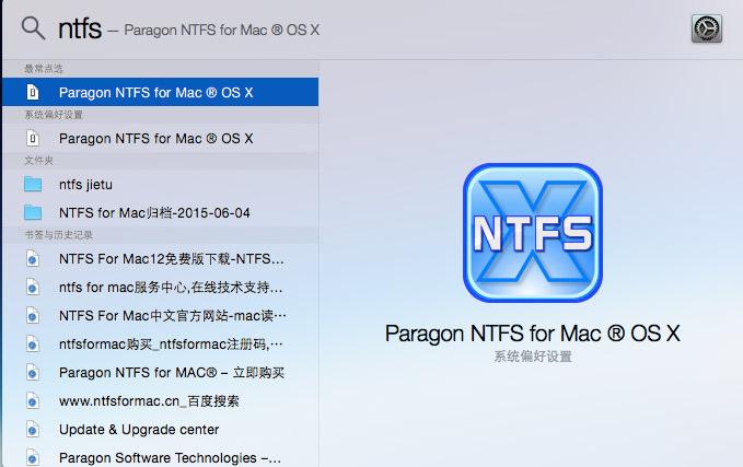 打开ntfs for mac