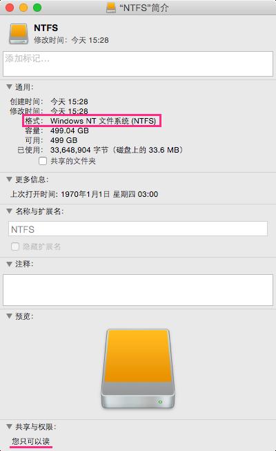 使用ntfs for mac