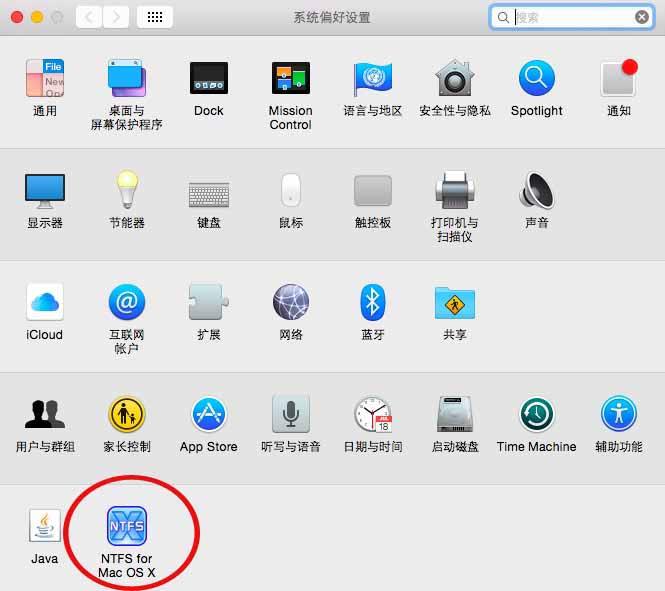 ntfs for mac图标