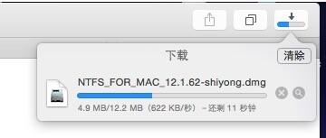 ntfs for mac下载界面