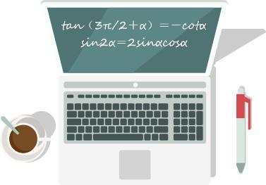 MathType数学编辑器
