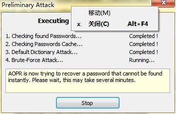 关闭AOPR软件的弹出窗口