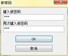 "设置""缓存密码""的密码"