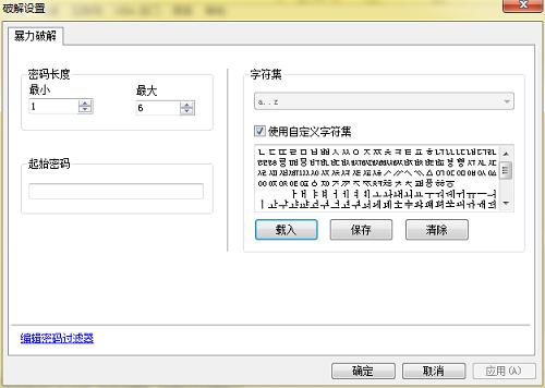 韩文字符集示例