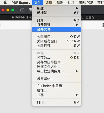 PDF Expert for Mac软件点击【合并文件】