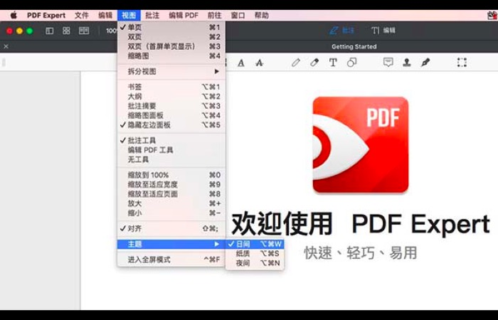 PDF Expert for Mac阅读模式