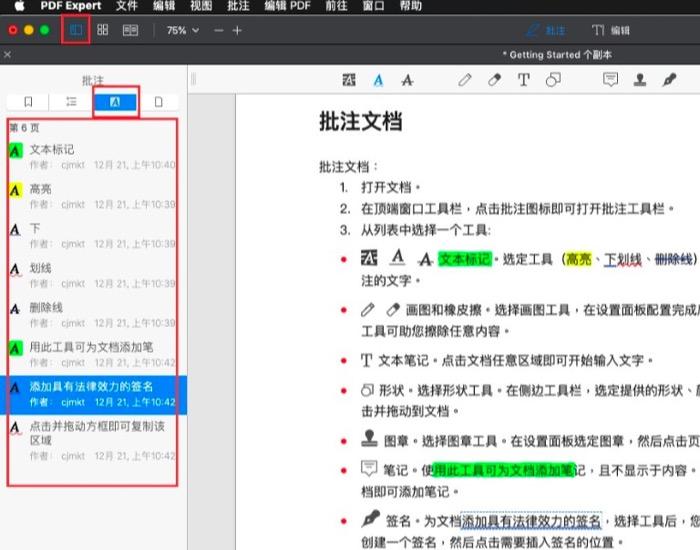 PDF Expert for Mac批注显示